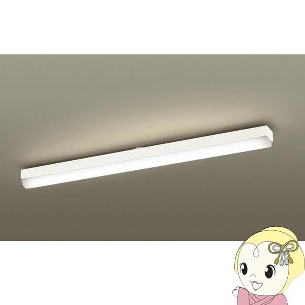LGB52031KLE1 パナソニック LEDキッチンライト 拡散タイプ・カチットF Hf蛍光灯32形1灯器具相当(電球色)【smtb-k】【ky】