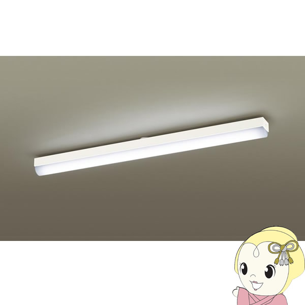 LGB52040KLE1 パナソニック LEDキッチンライト 拡散タイプ・カチットF Hf蛍光灯32形2灯器具相当(昼白色)【/srm】