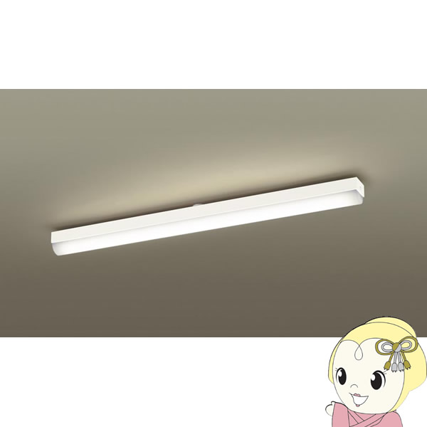 【キャッシュレス5%還元】LGB52041KLE1 パナソニック LEDキッチンライト 拡散タイプ・カチットF Hf蛍光灯32形2灯器具相当(電球色)【/srm】