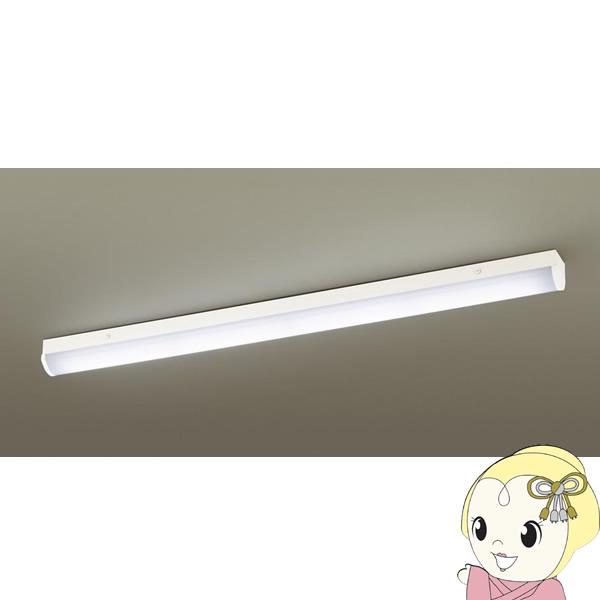 LGB52110LE1 拡散タイプ パナソニック LEDキッチンライト 拡散タイプ LGB52110LE1 Hf蛍光灯32形1灯器具相当(昼白色)【smtb-k】【ky パナソニック】, PetGoods フォアモスト:7d3bdc8c --- officewill.xsrv.jp