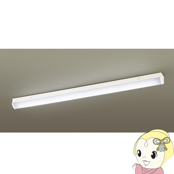 LGB52110LE1 パナソニック LEDキッチンライト 拡散タイプ Hf蛍光灯32形1灯器具相当(昼白色)【smtb-k】【ky】