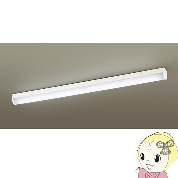 LGB52120LE1 パナソニック LEDキッチンライト 拡散タイプ Hf蛍光灯32形定格出力型2灯器具相当(昼白色)【/srm】