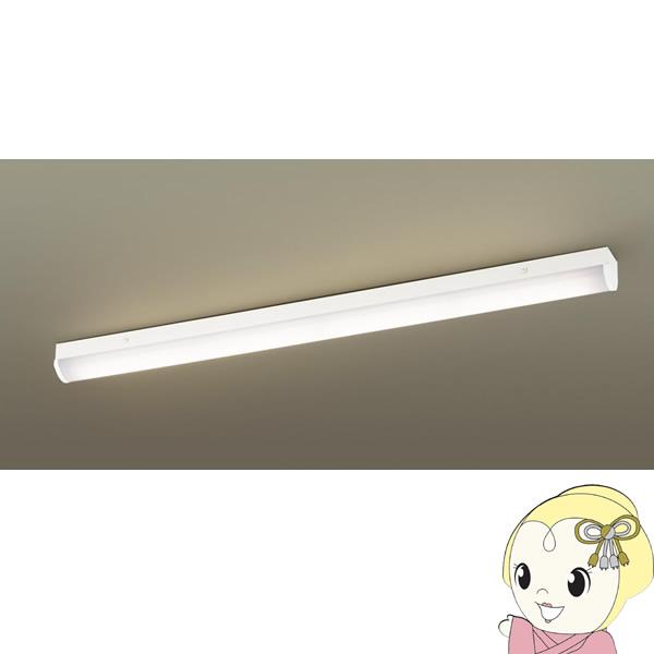 LGB52121LE1 パナソニック LEDキッチンライト 拡散タイプ Hf蛍光灯32形定格出力型2灯器具相当(電球色)【smtb-k】【ky】