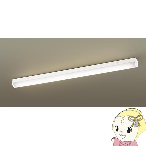 LGB52122LE1 パナソニック LEDキッチンライト LGB52122LE1 拡散タイプ Hf蛍光灯32形2灯器具相当(温白色)【smtb-k 拡散タイプ】【ky】, ウラヤスシ:db0a31c2 --- officewill.xsrv.jp