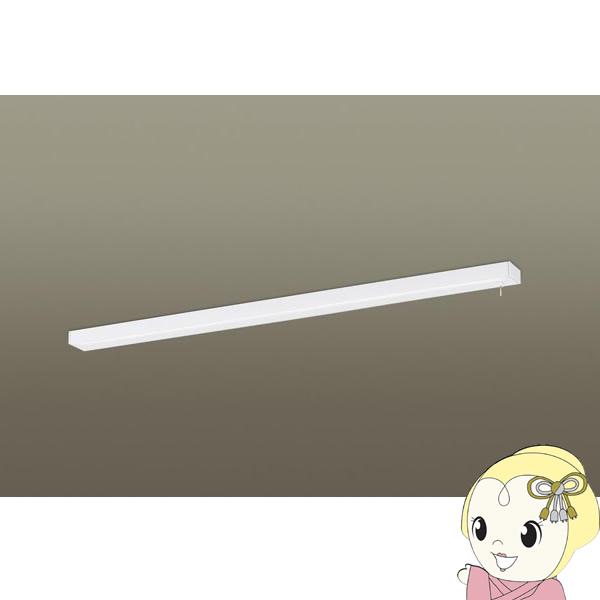 LGB52201KLE1 パナソニック LEDキッチンライト 拡散タイプ・両面化粧タイプ・スイッチ付 L900タイプ(温白色)【smtb-k】【ky】