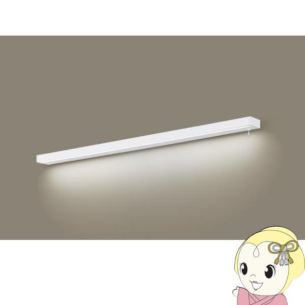 LGB52204KLE1 パナソニック LEDキッチンライト 拡散タイプ・スイッチ付 直管形蛍光灯FL20形1灯器具相当(温白色)【smtb-k】【ky】