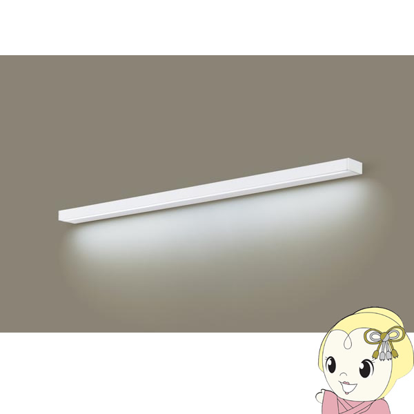 LGB52209KLE1 パナソニック LEDキッチンライト 拡散タイプ 直管形蛍光灯FL20形1灯器具相当(昼白色)【smtb-k】【ky】