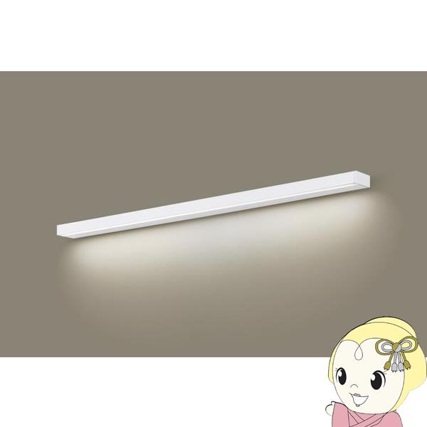 LGB52210KLE1 パナソニック LEDキッチンライト 拡散タイプ 直管形蛍光灯FL20形1灯器具相当(温白色)【smtb-k】【ky】