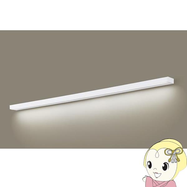 LGB52222KLE1 パナソニック LEDキッチンライト 拡散タイプ 直管形蛍光灯FLR40形1灯器具相当(温白色)【smtb-k】【ky】