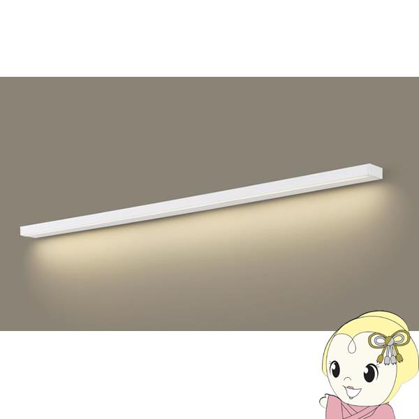 LGB52223KLE1 パナソニック LEDキッチンライト 拡散タイプ 直管形蛍光灯FLR40形1灯器具相当(電球色)【smtb-k】【ky】