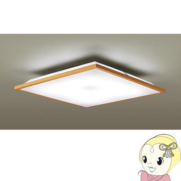 LGBZ3442K パナソニック LEDシーリングライト リモコン調光・リモコン調色・カチットF ~12畳【smtb-k】【ky】