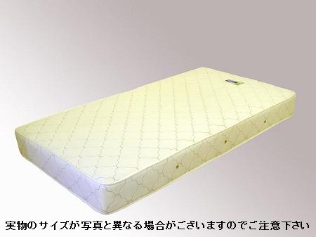 MWS108517 友澤木工 ポケットコイルマットレス シングル アイボリー【smtb-k】【ky】
