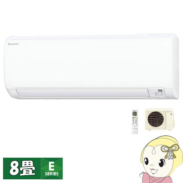 S25VTES-W ダイキン ルームエアコン8畳 Vシリーズ ホワイト【smtb-k】【ky】