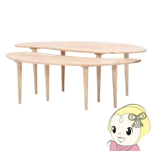 【メーカー直送】不二貿易 Natural Signature センターテーブル COFFEE FUJI-37004【smtb-k】【ky】