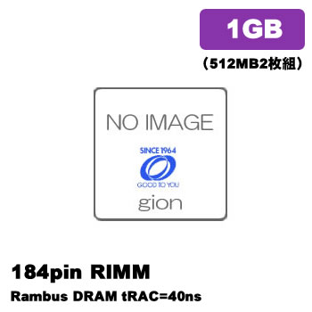 プリンストン PD184DR8/4-512X2 PC800 1GB 184pin RIMM (512MB2枚組)【smtb-k】【ky】