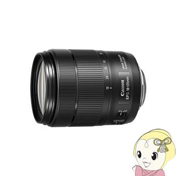 Canon 一眼レフ用交換レンズ EF-S18-135mm F3.5-5.6 IS USM【smtb-k】【ky】【KK9N0D18P】