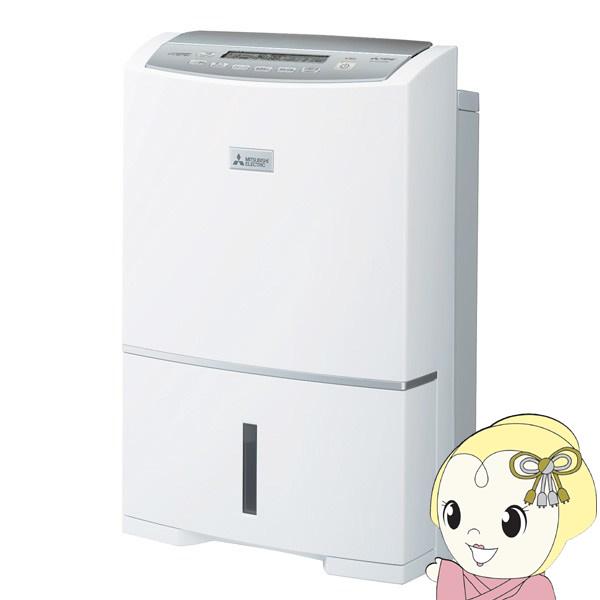 MJ-PV240PX-W 三菱電機 除湿乾燥機 (木造30畳/コンクリート造61畳まで ホワイト)【smtb-k】【ky】