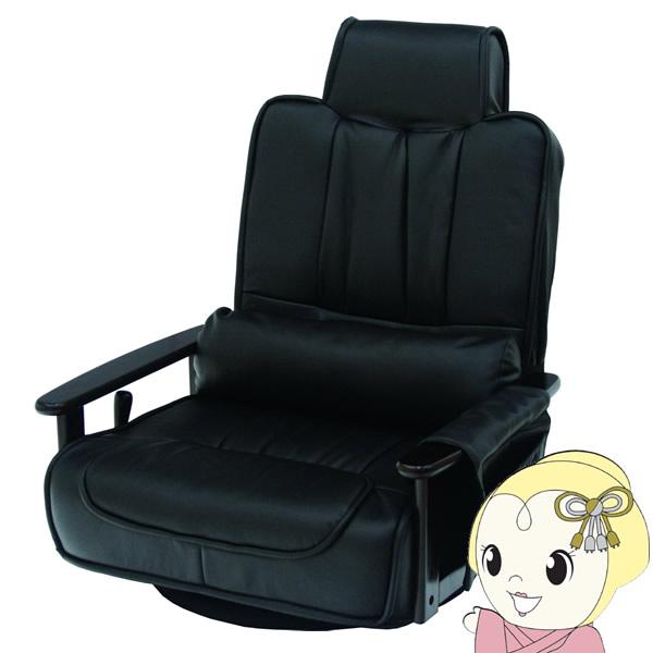 【メーカー直送】ヤマソロ 【フリージア】回転座椅子 大(BK) YAMA-83-865【smtb-k】【ky】
