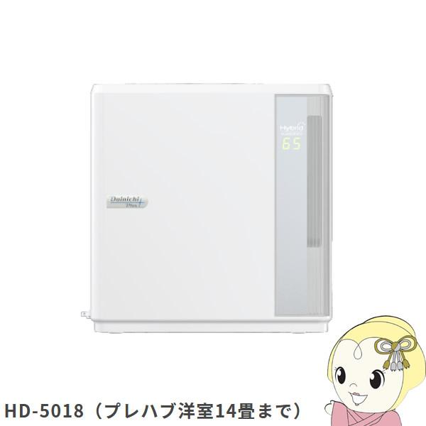 【在庫僅少】ダイニチ ハイブリッド式(温風気化+気化)加湿器 ホワイト HD-5018-W 「静音」「お手入れ簡単」【KK9N0D18P】