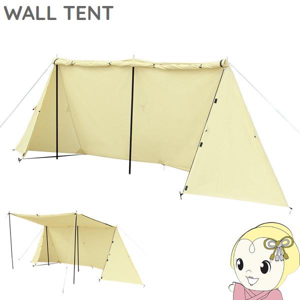 【あす楽】TT5-521T DOD 風よけやプライバシー確保など、キャンプ場でカベとなるテント ベージュ【smtb-k】【ky】