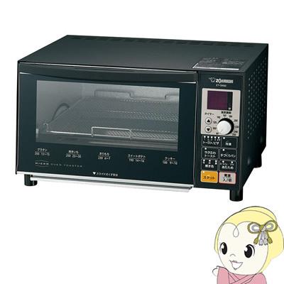 ET-GM30-BZ 象印 オーブントースター[こんがり倶楽部] マットブラック【smtb-k】【ky】