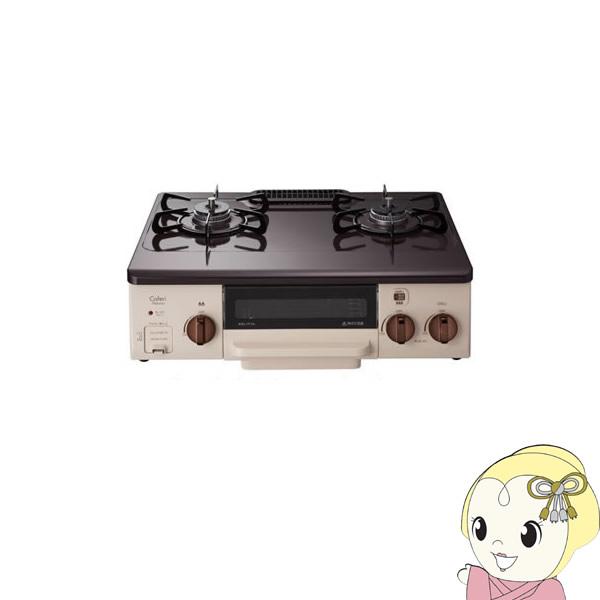 caferi PA-N70BT-L 12A13A [ティラミス] パロマ ガステーブル片面焼グリル 都市ガス用【smtb-k】【ky】【KK9N0D18P】