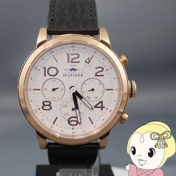 【あす楽】【在庫処分】1791236 TOMMY HILFIGER(トミーヒルフィガー) 腕時計【smtb-k】【ky】