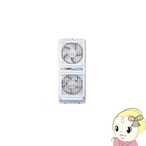 【メーカー直送】 FMT-200SM 高須産業 TSK ウインドウツインファン 同時給排形 ミニリモコン付【smtb-k】【ky】