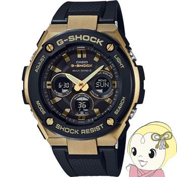 【あす楽】【在庫僅少】カシオ 腕時計 G-SHOCK G-STEEL ミドルサイズ GST-W300G-1A9JF【smtb-k】【ky】