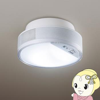 HH-SB0094N パナソニック LEDシーリングライト 「ナノイー発生機を搭載」「ひとセンサー内蔵」【smtb-k】【ky】【KK9N0D18P】