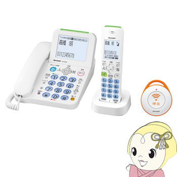 JD-AT82CE シャープ デジタル電話機 (子機1台および緊急呼出ボタン1台、ホワイト系)【KK9N0D18P】