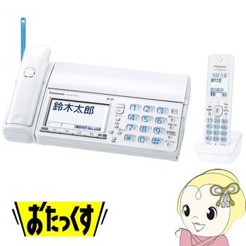 [予約 約1か月以降]KX-PZ710DL-W パナソニック デジタルコードレス普通紙ファクス おたっくす (子機1台付き) ホワイト【KK9N0D18P】