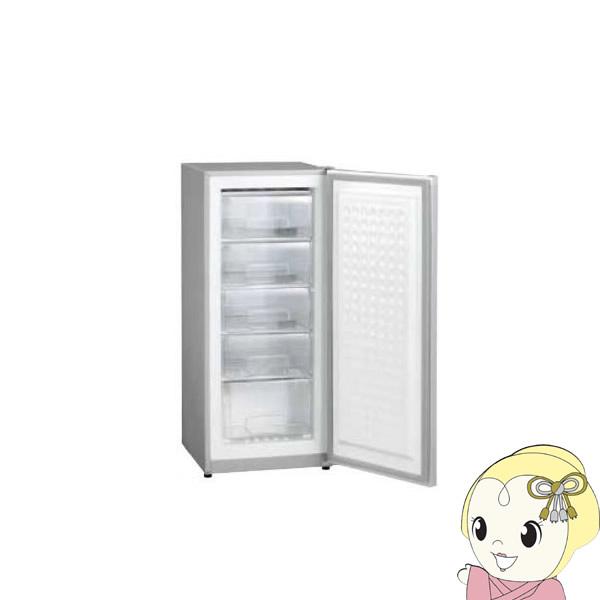 MA-6144 三ツ星貿易 冷凍庫144L アップライトタイプ【smtb-k】【ky】