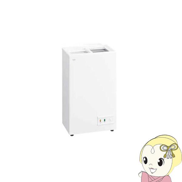 MS-042G 三ツ星貿易 冷凍庫41L ガラススライドドアフリーザー ホワイト【smtb-k】【ky】