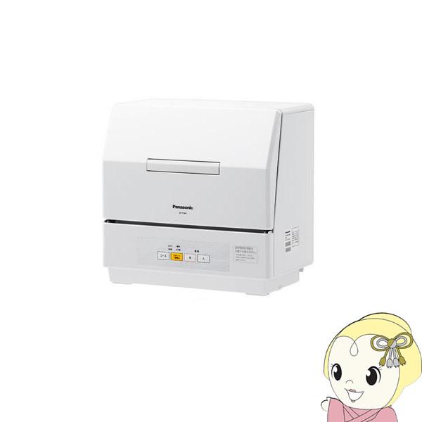 NP-TCM4-W パナソニック 食器洗い乾燥機 「プチ食洗」 高温洗浄 食器18点【smtb-k】【ky】