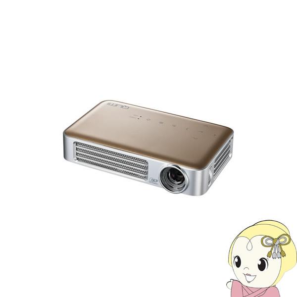 QUMI Q6 モバイルLEDプロジェクター ゴールド Q6-GD【/srm】