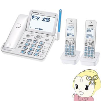 VE-GZ71DW-W パナソニック デジタルコードレス電話機(子機2台付き) ホワイト【smtb-k】【ky】【KK9N0D18P】