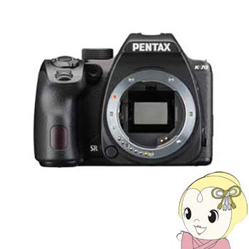 【キャッシュレス5%還元】ペンタックス デジタル一眼レフカメラ PENTAX K-70 ボディ [ブラック]【/srm】【KK9N0D18P】