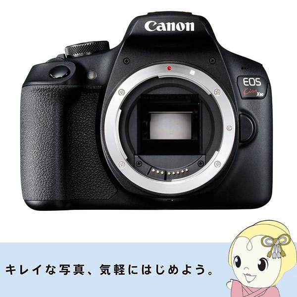 【キャッシュレス5%還元】Canon 一眼レフカメラ EOS Kiss X90 ボディ【/srm】【KK9N0D18P】