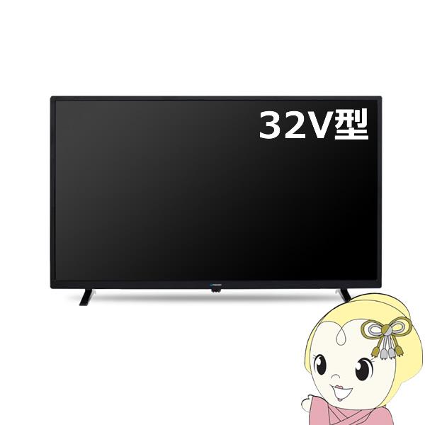 【メーカー1000日保証】J32SK03 maxzen 32V型 地上・BS・110度CSデジタルハイビジョン対応液晶テレビ