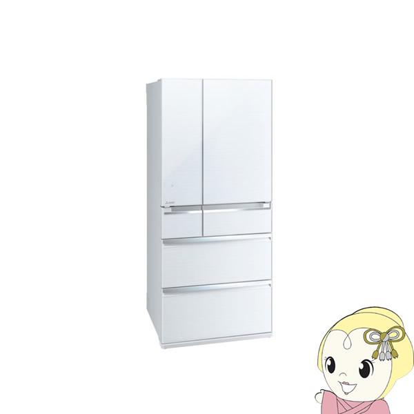 【京都はお得!】【設置込】MR-WX70C-W 三菱電機 6ドア冷蔵庫700L WXシリーズ 置けるスマート大容量 クリスタルホワイト【smtb-k】【ky】