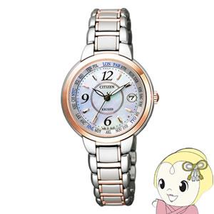 EC1094-57A シチズン エクシード レディース エコドライブ 電波ソーラー腕時計【smtb-k】【ky】
