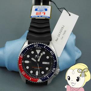 SKX009J【/srm】 200m防水ダイバーズ SEIKO 自動巻 腕時計 【あす楽】【在庫僅少】【逆輸入品/日本製】