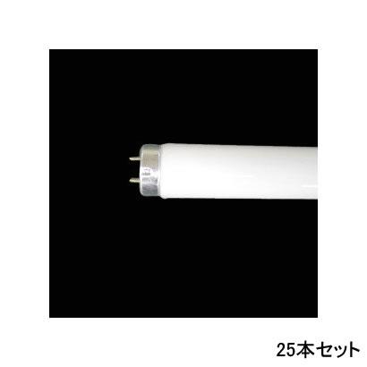 FLR40SEXNM36VJ 日立 直管 ラピッドスタート形 ハイルミックUV 40W 昼白色 25本セット【smtb-k】【ky】