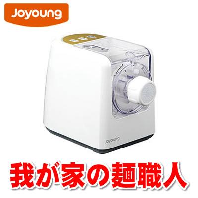 JYS-N6 Joyoung 自動製麺機 我が家の麺職人【smtb-k】【ky】