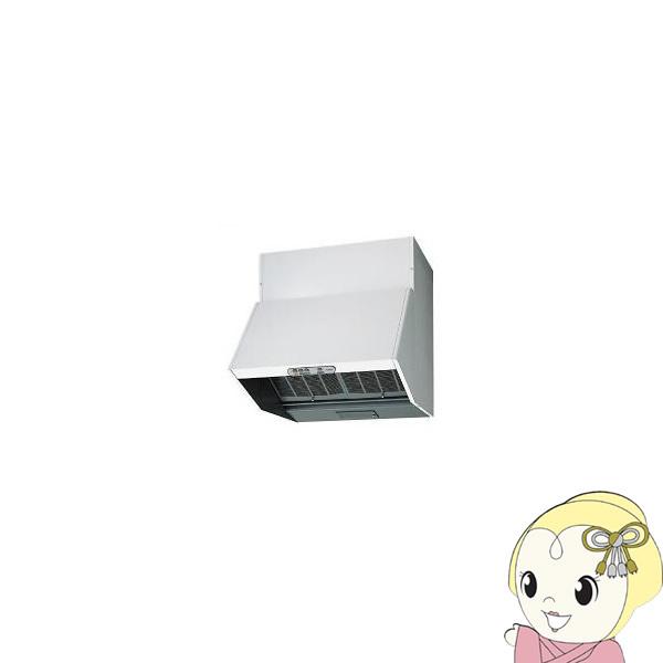 VKH-60VDW 東芝 深型レンジフードファン 戸建住宅用 60cm巾 ホワイト【smtb-k】【ky】