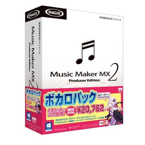 SAHS-40877 AHS Music Maker MX2 ボカロパック 結月ゆかり【smtb-k】【ky】