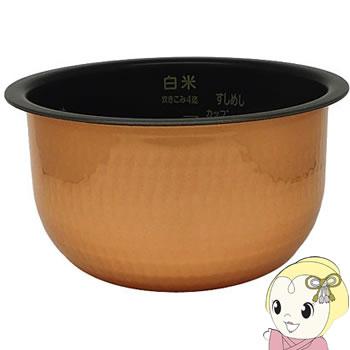 ARE50-B58 パナソニック 炊飯器 1升用 内なべ【smtb-k】【ky】