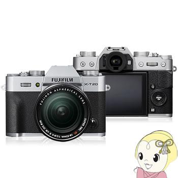 富士フィルム ミラーレス一眼カメラ FUJIFILM X-T20 レンズキット [シルバー]【smtb-k】【ky】【KK9N0D18P】