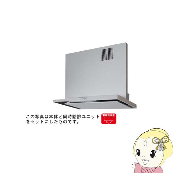 FY-MSH656D-S パナソニック 幅60×高さ60cm スマートスクエアフード用 同時給排ユニット【smtb-k】【ky】